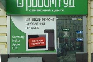 Фасад СЦ